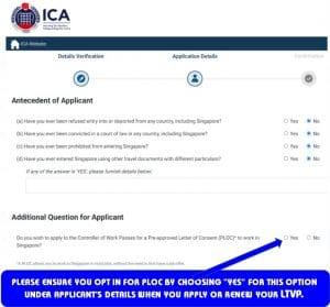 ICA Screenshot for opting PLOC